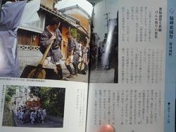 脇岬祇園祭り00