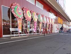 マンガ倉庫01-2