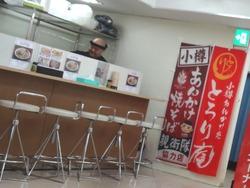 小樽の物産展01-7