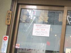 駅前商店街01-6