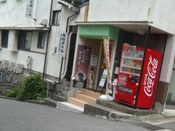 おうちカフェ01