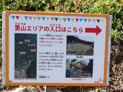 あぐりの丘01-5