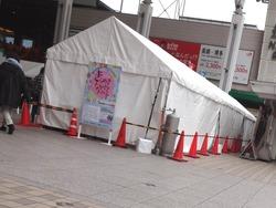きらめき長崎01