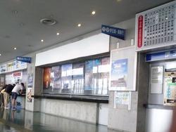 大波止ターミナル02-5