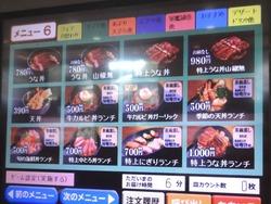 くら寿司02-6