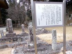 円融寺庭園02-5