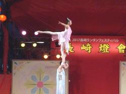 重慶雑技02-3