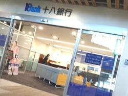 長崎県庁02