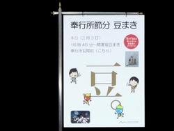 歴史文化博物館01-2
