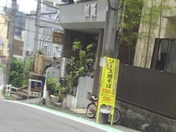 こころ01-2