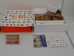 水産加工振興祭02-3