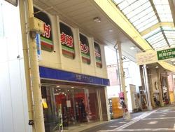 大村中央商店03-4