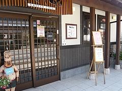 かせやカフェ01-2