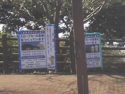 稲佐山工事02