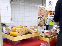 県産品フェア01-8