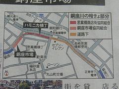 新聞01-3