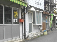 恵美須市場05-2