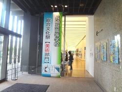 長崎県美術館02-4