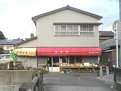 金堀町01-2