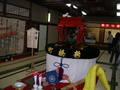 新橋 傘鉾