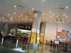 大波止ターミナル04