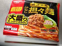 担々麺01