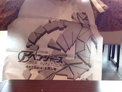いきなりステーキ02-6