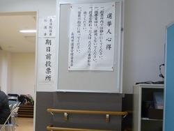 東長崎02-2