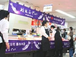 北海道物産展01-5
