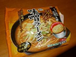 味噌ラーメン01-2