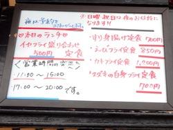 いち望01-3