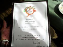 タベルナ厨01-8