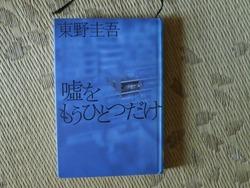 本01-4