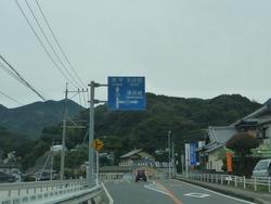 長与ダム01