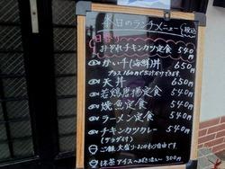 かい千01-3