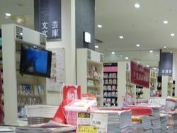 イオン福津03-4