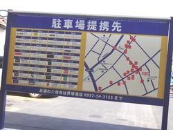 大村中央商店02