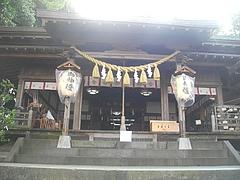 大浦くんち01-3