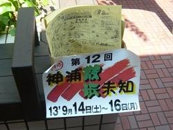 滑石03-2