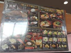 くら寿司002