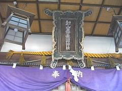 釛山恵美須神社01