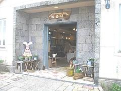 あぐりの丘03-2