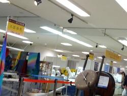 小樽物産展03-2