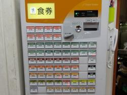 きらく亭01-2