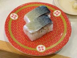 はま寿司時津02-4