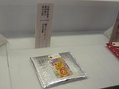水産加工振興祭04-3