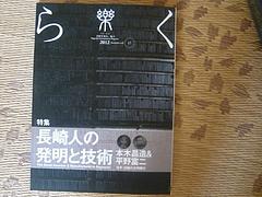図書館01-3