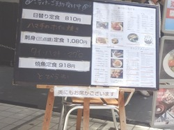 バラモン食堂01-2