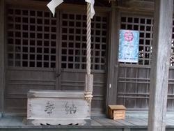 円融寺庭園04-4