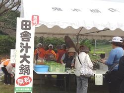 鬼木棚田04-2